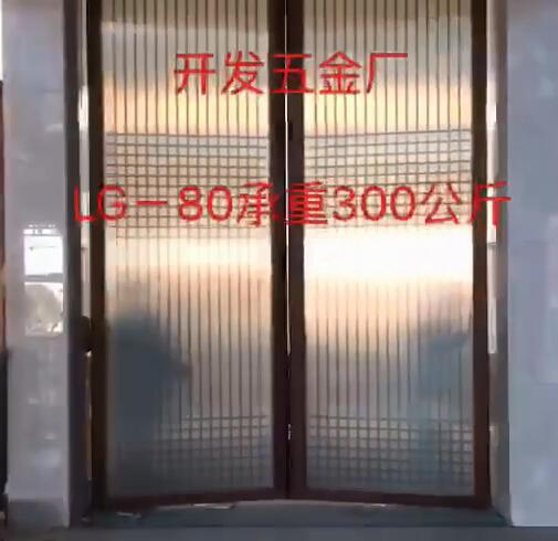 Shang Hai Wanda Plaza