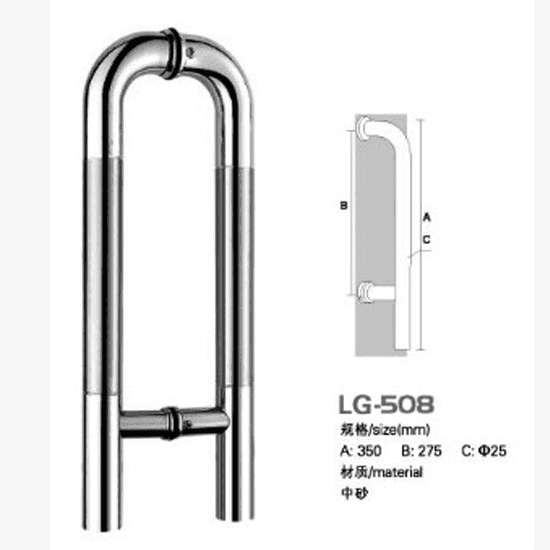 DOOR HANDLE LG-508